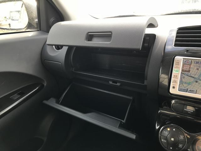 150X スペシャルエディション ナビTV Bカメラ 4WD(17枚目)