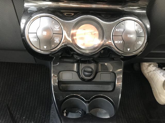 150X スペシャルエディション ナビTV Bカメラ 4WD(19枚目)
