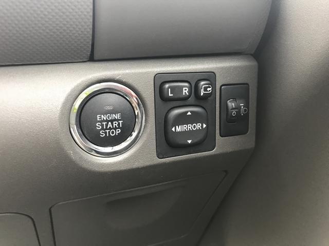 アイル カーナビ 革シート プッシュスタート 4WD(17枚目)