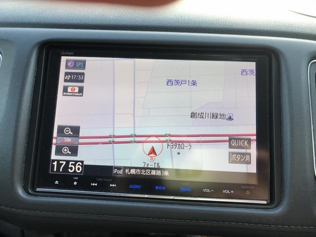 ハイブリッドZ・ホンダセンシング ナビ Bモニ ETC4WD(17枚目)