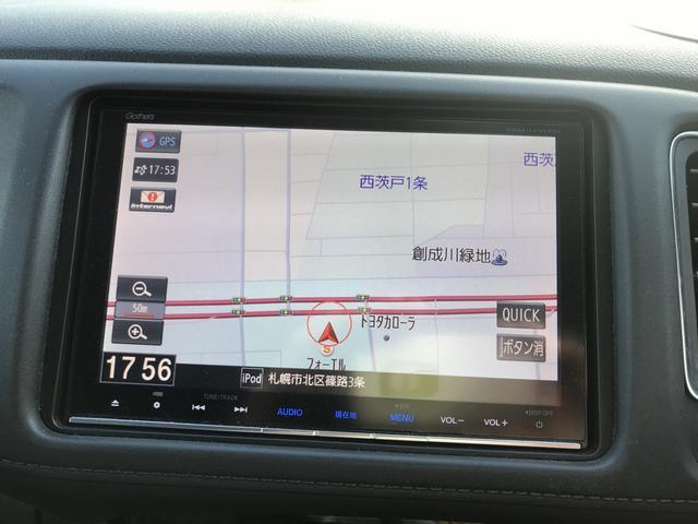 ハイブリッドZ・ホンダセンシング ナビ Bモニ ETC4WD(18枚目)