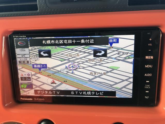 カラーパッケージ革シートETCナビTVワンオーナー4WD(15枚目)