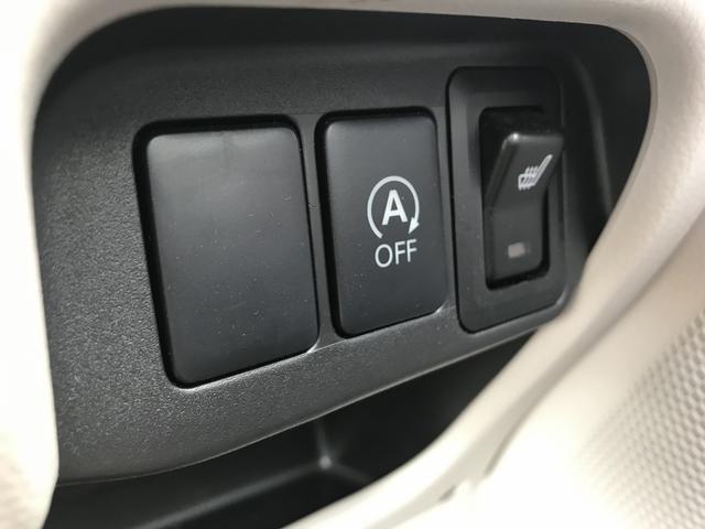 M ワンオーナーCDキーレスアイドルストップフォグ 4WD(14枚目)