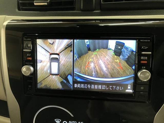 Xナビ全方位カメサイドフロントカメラセーフティブレーキ4WD(16枚目)