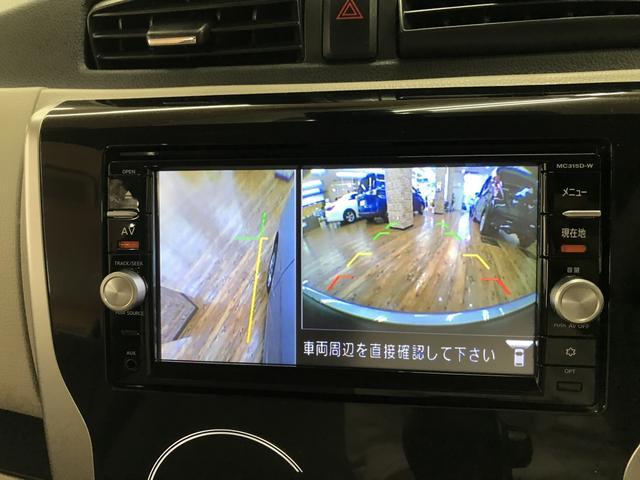 Xナビ全方位カメサイドフロントカメラセーフティブレーキ4WD(17枚目)