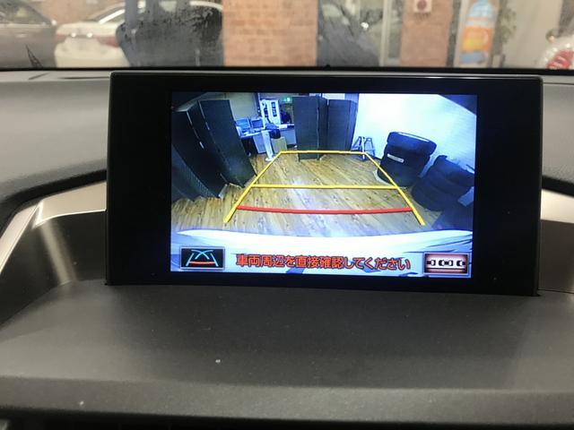 NX300h FスポーツサンルーフナビテレビBカメ本革4WD(15枚目)