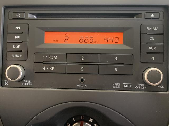 Sキーレス純正CD横滑り防止ワンオーナー車検令和4年5月(8枚目)