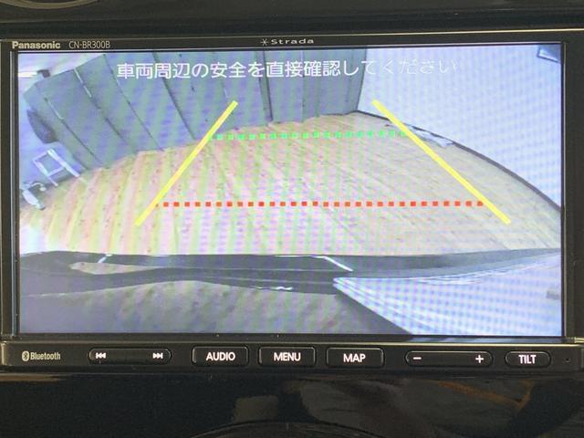 e-パワーXFOURナビBカメ衝突軽減ETC4WDレンタUP(8枚目)