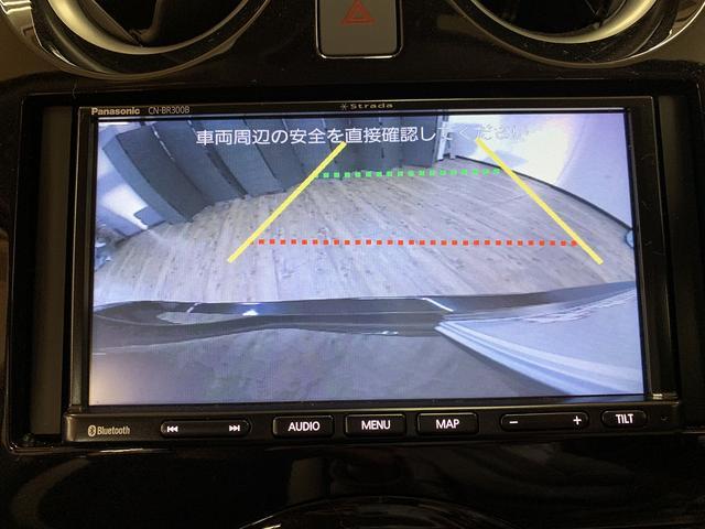 e-パワー X FOUR カーナビバックカメラETCキーレス衝突軽減システムレーンアシスト4WD(21枚目)