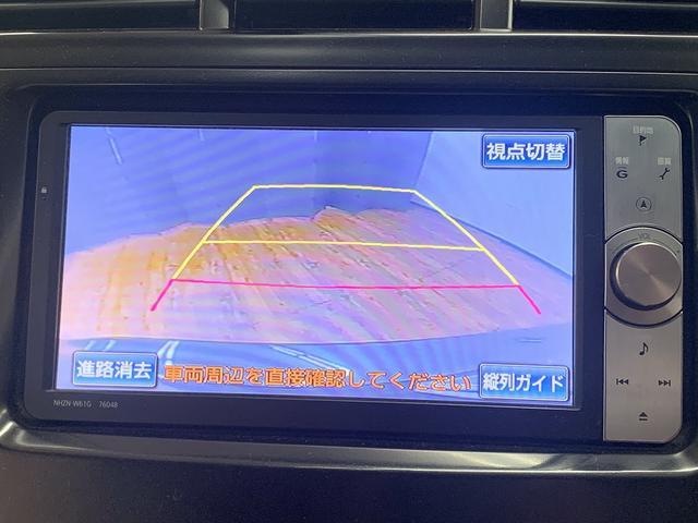 S カーナビバックカメラ地デジBluetoothフロントワイパーデアイサービルドインETCオートライト(11枚目)