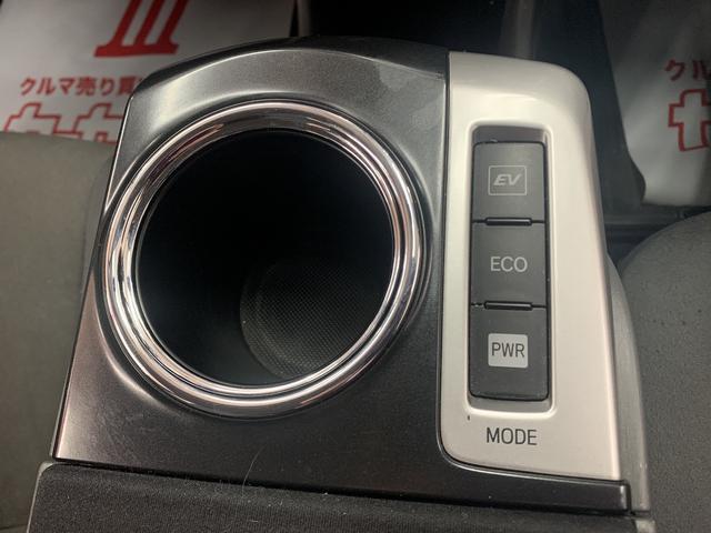 S カーナビバックカメラ地デジBluetoothフロントワイパーデアイサービルドインETCオートライト(15枚目)