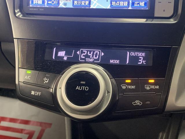 S カーナビバックカメラ地デジBluetoothフロントワイパーデアイサービルドインETCオートライト(23枚目)