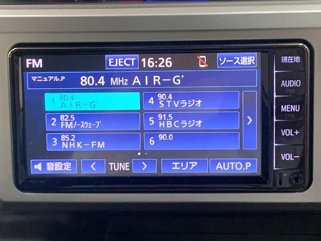 Gターボ SAIII カーナビバックカメラ地デジ両側パワースライドドア衝突軽減システムシートヒーター4WD(15枚目)