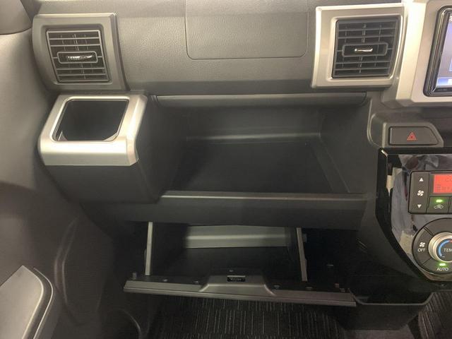 Gターボ SAIII カーナビバックカメラ地デジ両側パワースライドドア衝突軽減システムシートヒーター4WD(23枚目)