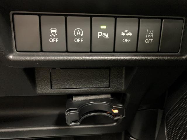 ハイブリッドMZ カーナビ地デジETCプッシュスタートLEDヘッドライト衝突軽減システムレンタカーUP4WD(18枚目)