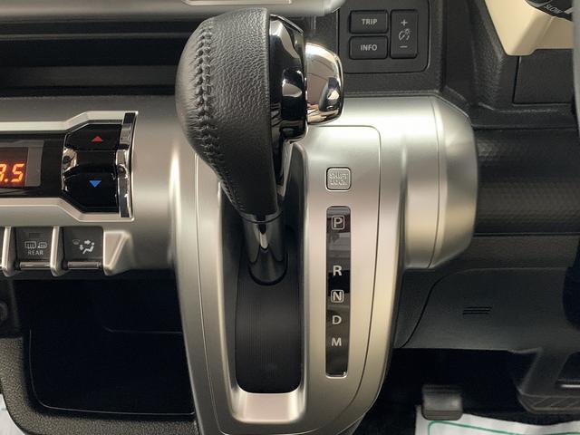 ハイブリッドMZ カーナビ地デジETCプッシュスタートLEDヘッドライト衝突軽減システムレンタカーUP4WD(20枚目)