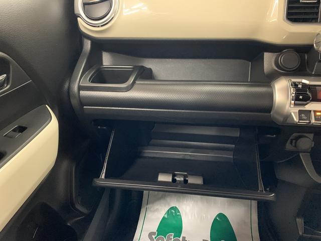 ハイブリッドMZ カーナビ地デジETCプッシュスタートLEDヘッドライト衝突軽減システムレンタカーUP4WD(23枚目)