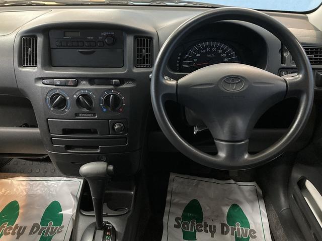 DXコンフォートパッケージ キーレス電動格納ミラー車検令和4年7月まで4WD(17枚目)