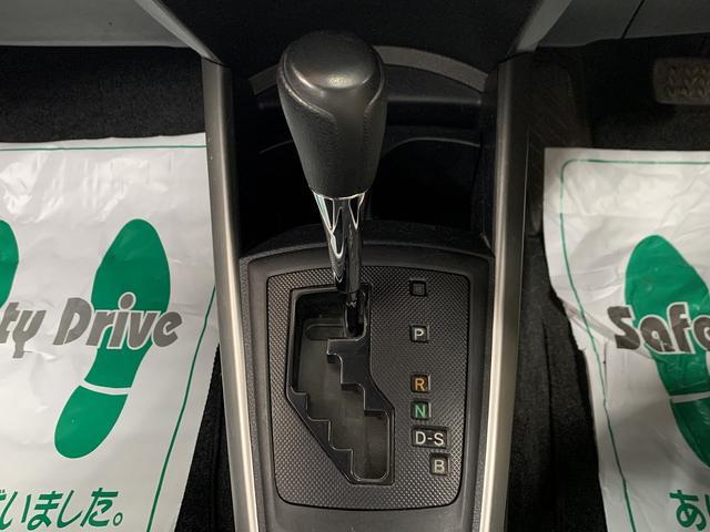 1.5X カーナビバックカメラキーレスビルドインETCレンタカーUP4WD(20枚目)