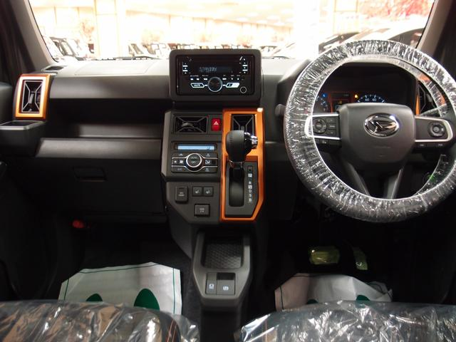 Gターボ 純正オーディオプッシュスタート衝突軽減システムアイドリングストップパーキングソナーLEDヘッドライトターボ4WD(10枚目)