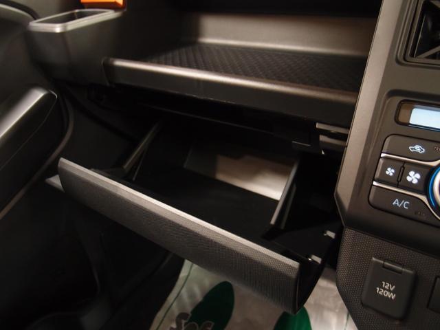 Gターボ 純正オーディオプッシュスタート衝突軽減システムアイドリングストップパーキングソナーLEDヘッドライトターボ4WD(23枚目)
