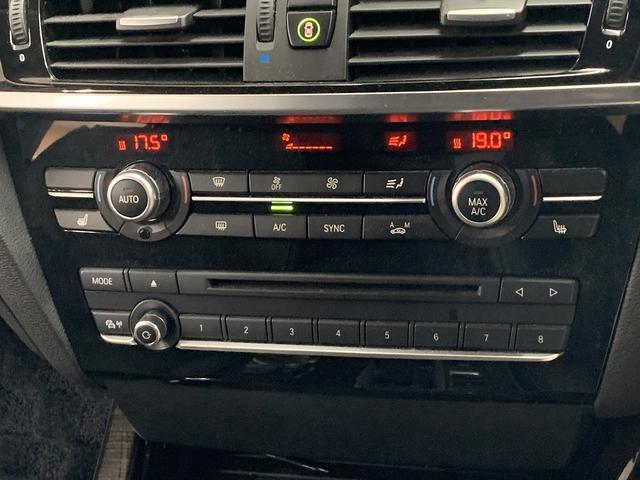xDrive 20d Xライン クルコン パワーバックドア Bカメラ ナビ フルセグTVパワーシート ディスチャージライト(17枚目)