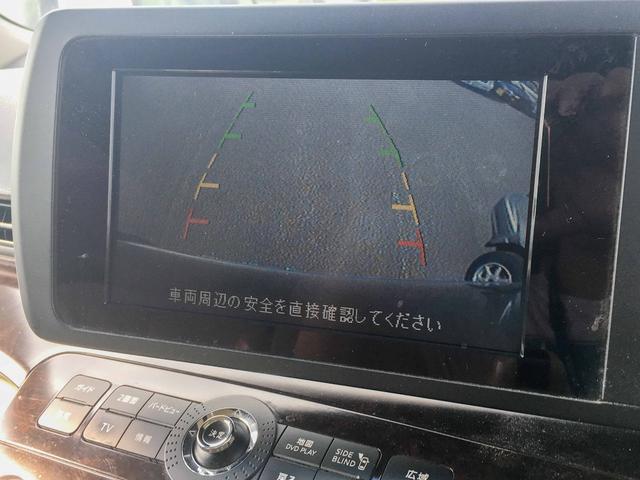 ライダー 4WD 1年保証 電動スライド Bカメラ ETC(7枚目)