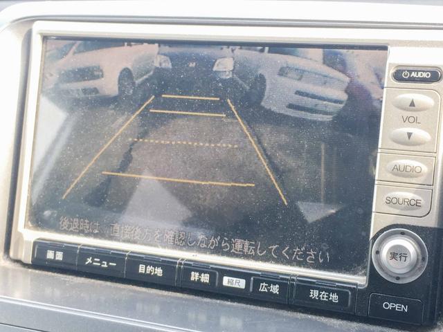 「ホンダ」「モビリオスパイク」「ミニバン・ワンボックス」「北海道」の中古車5