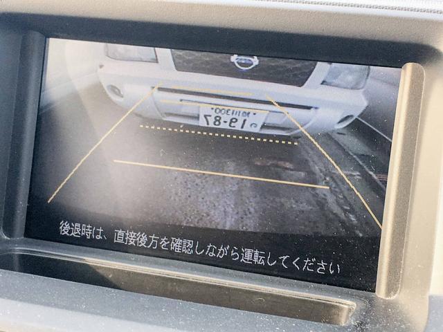 G 4WD 禁煙 1年保証 Pスラ エンスタ ナビ Bカメラ(5枚目)