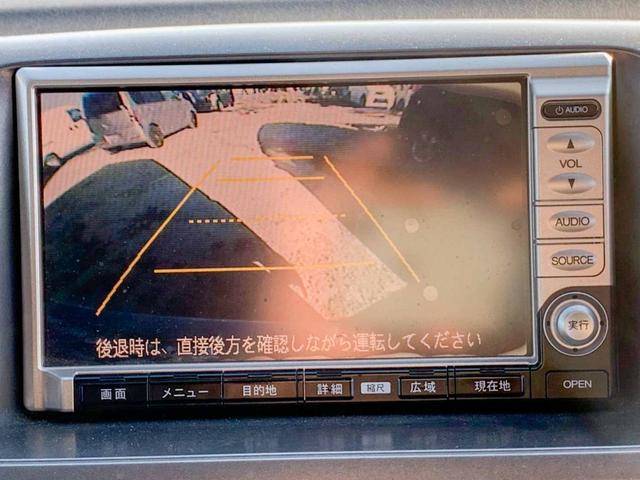 AU 4WD HDDナビ HID Bカメラ(8枚目)