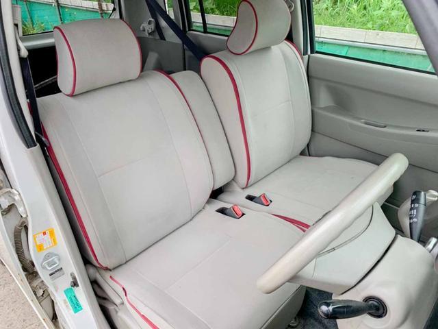X 4WD 禁煙車 寒冷地仕様 1年保証 夏冬タイヤ(6枚目)