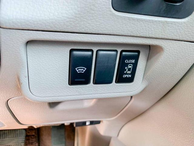 ハイウェイスター 4WD 1年保証  サンルーフ(9枚目)