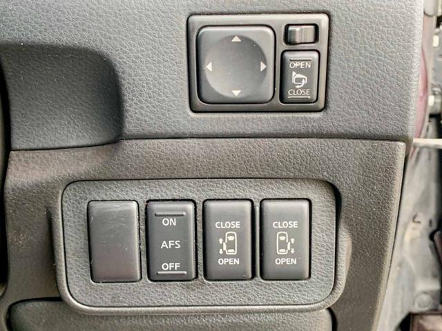 350HSレッドレザープレミアム 4WD 1年保証 Pスラ(9枚目)