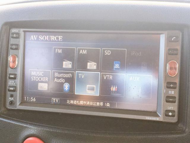 15X FOUR M 4WD 1年保証 スマキー ナビTV(8枚目)