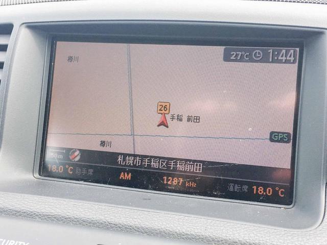 250GT 1年保証 スマキー ナビ Bカメラ Pシート(12枚目)
