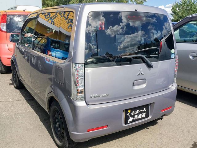 GS 4WD 禁煙車 1年保証 電動スライド 夏冬タイヤ(3枚目)