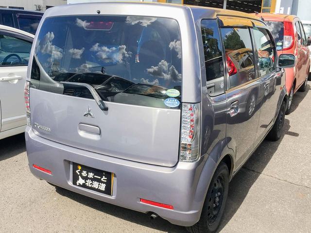 GS 4WD 禁煙車 1年保証 電動スライド 夏冬タイヤ(4枚目)
