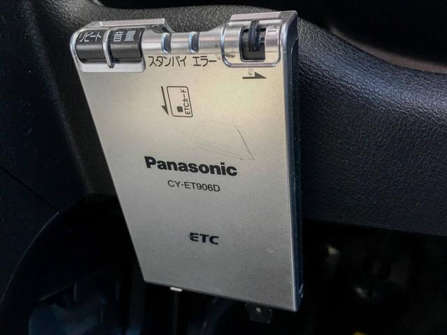 AU 4WD 禁煙車 寒冷地仕様 1年保証 ETC(7枚目)