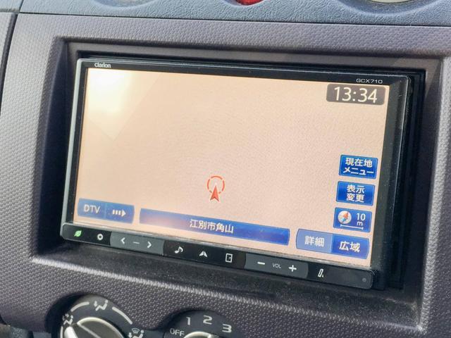 VR 4WD 1年保証 夏冬タイヤ ナビTV シートヒーター(7枚目)