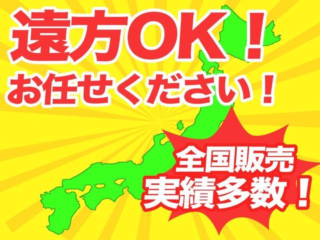 「スズキ」「アルトワークス」「軽自動車」「北海道」の中古車3