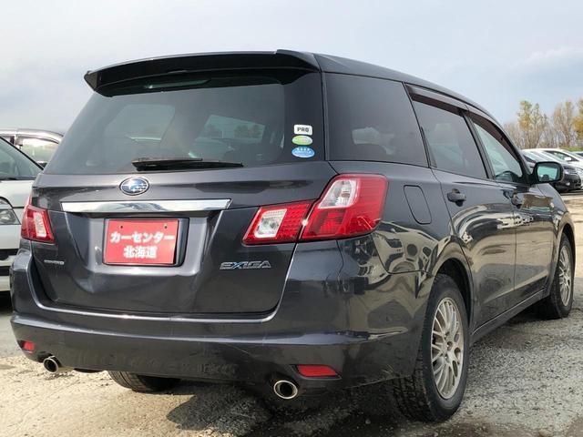 2.0i-S 4WD 1年保証 寒冷地仕様 禁煙車 事故修復歴無(10枚目)