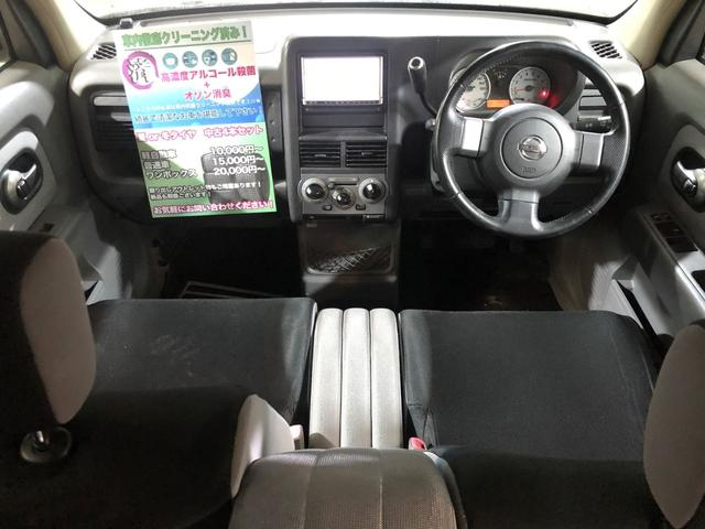 ライダー 4WD 1年保証 ナビTV ETC キーレス 寒冷地仕様 禁煙車(11枚目)