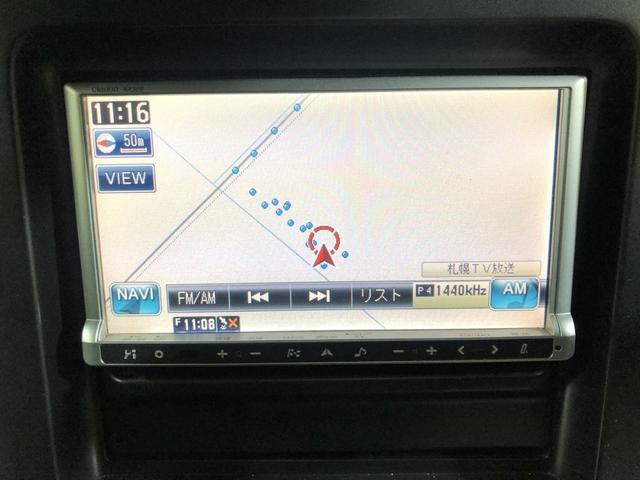 ライダー 4WD 1年保証 ナビTV ETC キーレス 寒冷地仕様 禁煙車(17枚目)