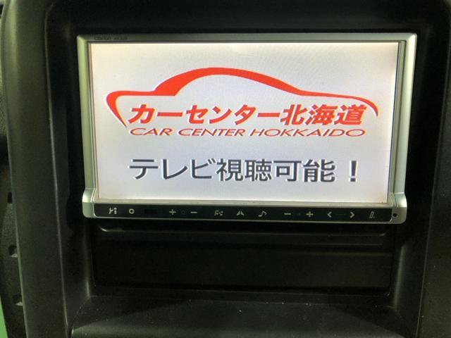 ライダー 4WD 1年保証 ナビTV ETC キーレス 寒冷地仕様 禁煙車(18枚目)