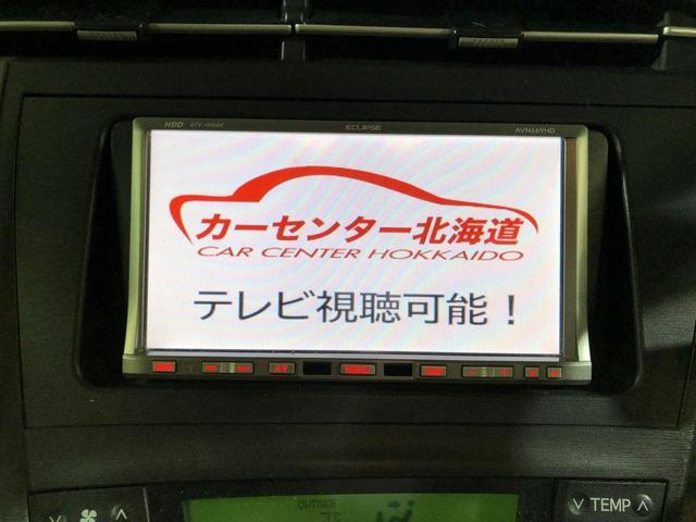 S 1年保証 夏冬タイヤ BカメラTV ETC スマキー 寒冷地仕様 禁煙車(19枚目)