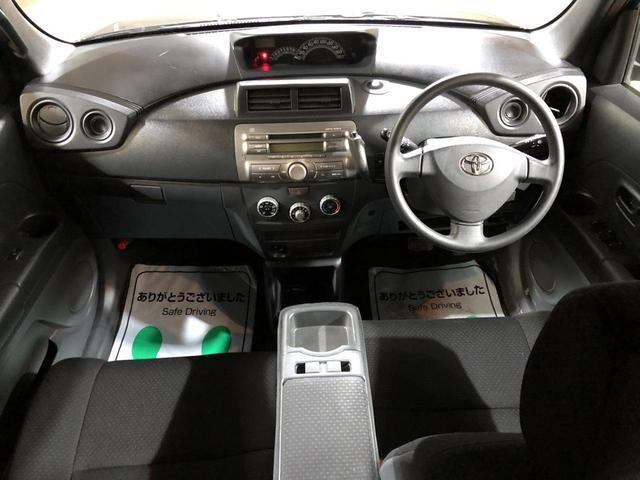 S 4WD 1年保証 キーレス 寒冷地仕様 禁煙車(13枚目)