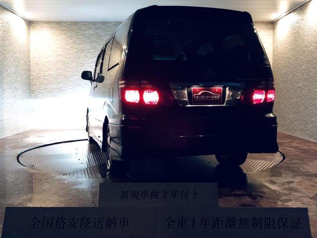 AS プライムセレクションII 4WD 1年保証 夏冬タイヤ 両側Pスラ ナビBカメラTV エンスタ スマキー 寒冷地仕様 禁煙車(15枚目)