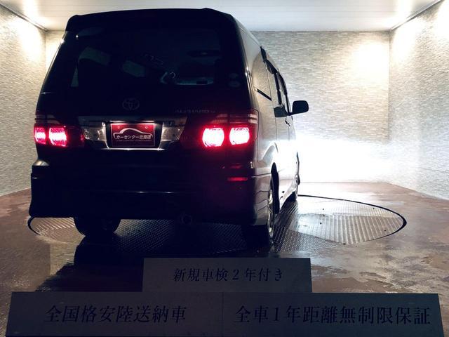 AS プライムセレクションII 4WD 1年保証 夏冬タイヤ 両側Pスラ ナビBカメラTV エンスタ スマキー 寒冷地仕様 禁煙車(16枚目)