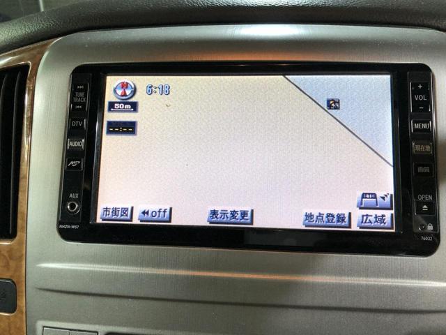AS プライムセレクションII 4WD 1年保証 夏冬タイヤ 両側Pスラ ナビBカメラTV エンスタ スマキー 寒冷地仕様 禁煙車(22枚目)
