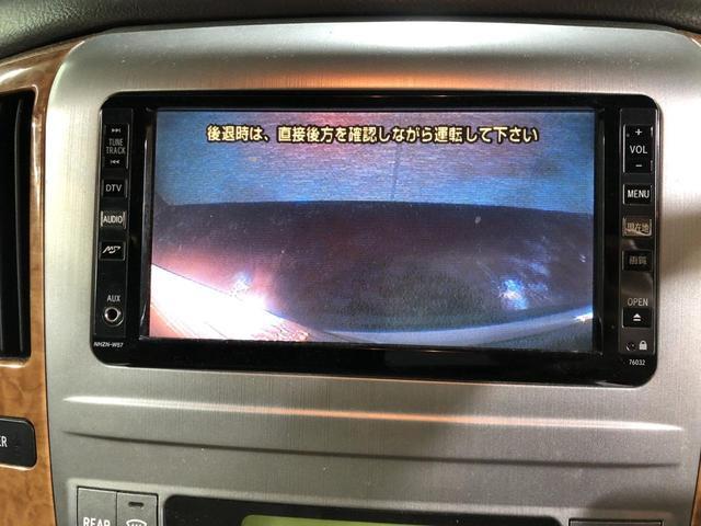 AS プライムセレクションII 4WD 1年保証 夏冬タイヤ 両側Pスラ ナビBカメラTV エンスタ スマキー 寒冷地仕様 禁煙車(25枚目)